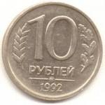 10 1992