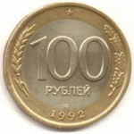 100 1992