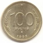 100 1993