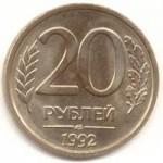 20 1992