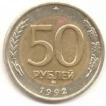 50 1992