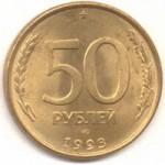 50 1993
