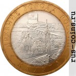 Монета 10 рублей Калуга (2009)