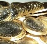 Редкие юбилейные монеты