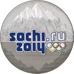 Монета 25 рублей Сочи цветная (2011)