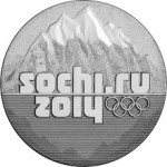 Монета 25 рублей Сочи (2012)