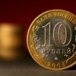 rus-coin0342