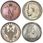 Монеты необращавшиеся (Unc.)