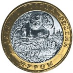 Монета 10 рублей Муром (2003)