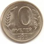 10 1993