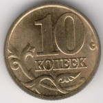 10 1997