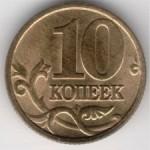 10 1998