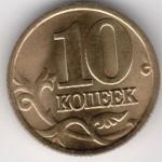 10 1999