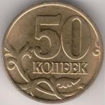 50 1998