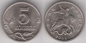 5 копеек 2004 года ММД