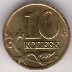 10 2002