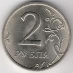 2 1997