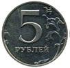 5 1999