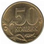 50 2001