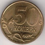 50 2002