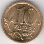 10 2005 - копия