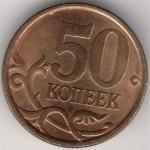 50 2003