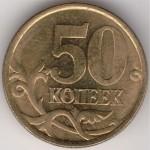50 2004