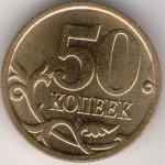 50 2005