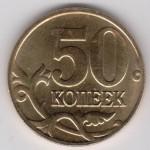 50 2006