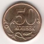 50 2007