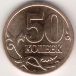50 2008