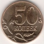 50 2011