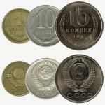 Монеты 50-х годов