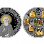 Монета 700-летие со дня рождения Сергия Радонежского