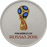 Монета 25 рублей Чемпионат мира по футболу FIFA 2018 в России, с цветной эмблемой чемпионата (2016)